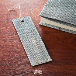 手織り葛布のしおり