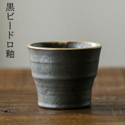 フリーカップ 〜作り手 河内 啓さん(岐阜県土岐市)