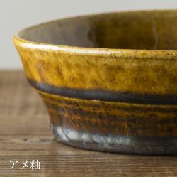 台形鉢 / 河内啓さん(岐阜県土岐市)