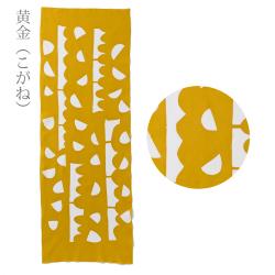 型染めの手ぬぐい<半月>/作り手 山内武志さん(山内染色工房/アトリエぬいや)