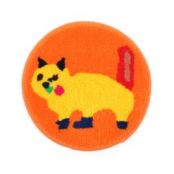 ネコの小さな円形絨毯 class=